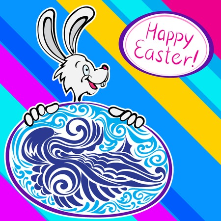 Bunny with patterned easter egg on stripped background Vector