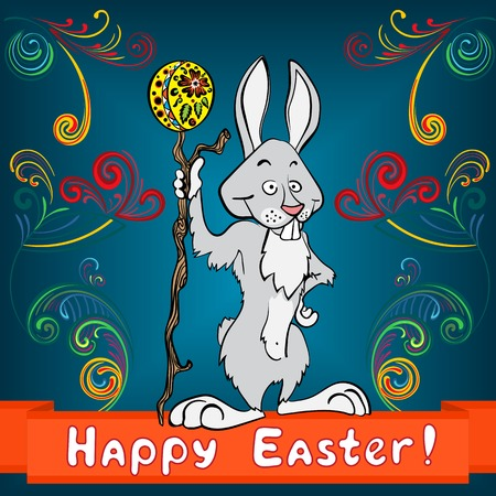 Easter bunny with egg and cane and abstract plants on ribbon wishes Vector
