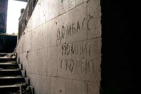 separatist: Effects of fire in the house of trade unions in Odessa, Ukraine, May 2, 2014 . The photos were taken on May 9th. Editorial