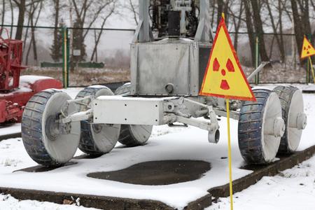 Technology a participé à l'élimination de l'explosion à la centrale nucléaire de Tchernobyl et signe de pollution radioactive