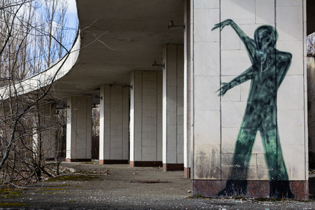 pripyat: UKRAINE. Pripyat, Chernobyl Exclusion Zone. - 2016.03.19. Art at the walls of ghost-city
