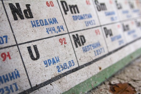 chernobyl: Uranium on soviet Periodic table in abandoned school Stock Photo
