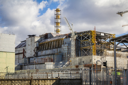 Chernobyl Nuclear Power Plant and shelter facility. Front view Archivio Fotografico
