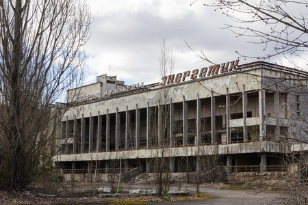 pripyat: Buildings in the abandoned city of Pripyat Stock Photo