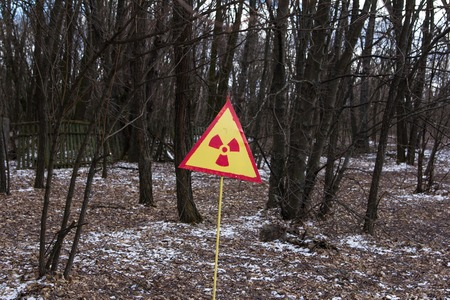 radiation pollution: UKRAINE. Chernobyl Exclusion Zone. - 2016.03.19. Sign of radiation pollution near the power plant Stock Photo