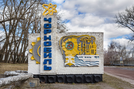 chernobyl: UKRAINE. Chernobyl Exclusion Zone. - 2016.03.19. road sign at the entrance to the Chernobyl town