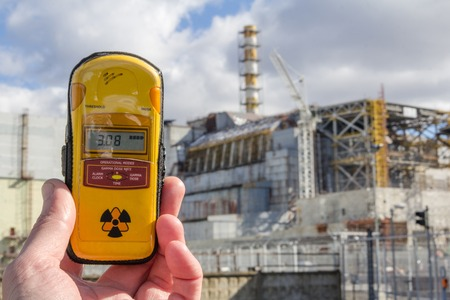 Chernobyl Nuclear Power Plant and shelter facility. Front view Banco de Imagens