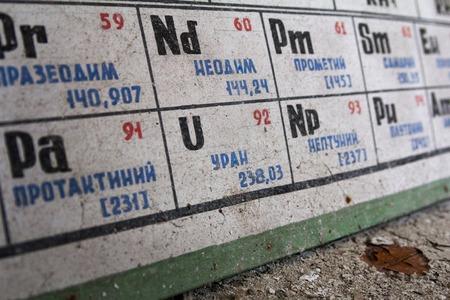uranium: Uranium on soviet Periodic table in abandoned school Stock Photo