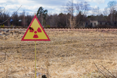 radiation pollution: Sign of radiation pollution near the power plant