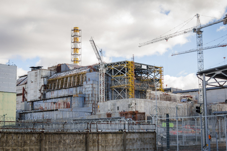 chernobyl: Chernobyl Nuclear Power Plant and shelter facility. Front view Stock Photo