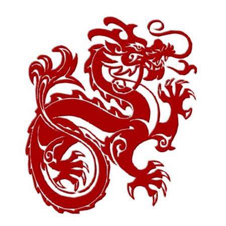 Red dragon vector illustration Illustration