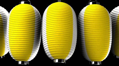 Yellow and white paper lanterns on black background