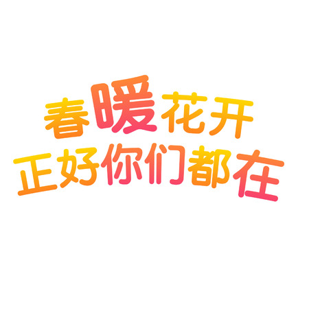 Chinese greeting quote Ilustrace