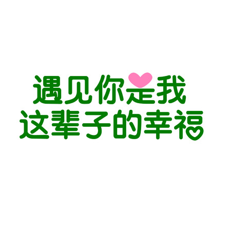 Chinese passionate quote