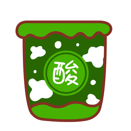 Cartoon yogurt