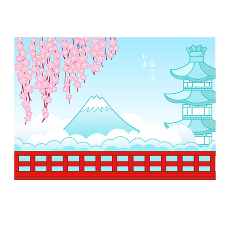 Fuji mountain and pagoda temple
