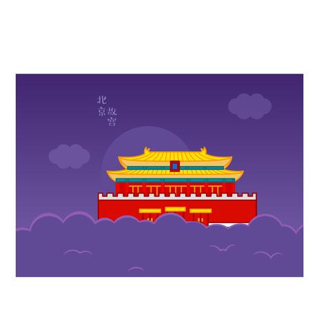 Cartoon Forbidden City in Beijing 向量圖像
