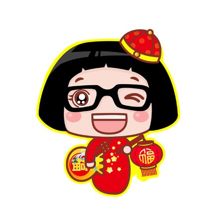 Cute cartoon girl holding lantern and pouch Ilustração