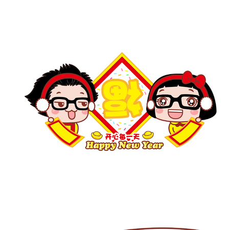 Cute cartoon boy and girl with new year greeting