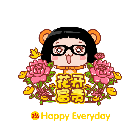 Cute cartoon girl in monkey suit with greeting