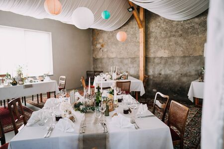 a wedding location with dinner tables