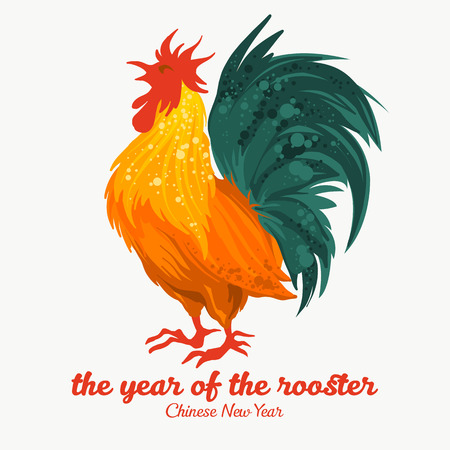 illustration of the red rooster. Fire rooster - symbol of the Chinese New Year. Fire bird, red cock. Happy New Year 2017 greeting card.
