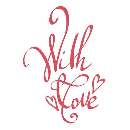사랑 인사말 카드. 해피 발렌타인 데이 글자 인용. 서예 비문입니다.