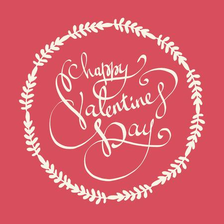 해피 발렌타인 데이 레터링 벡터 배경. 발렌타인 인사말 카드 디자인. 필기체 붓글씨 따옴표.