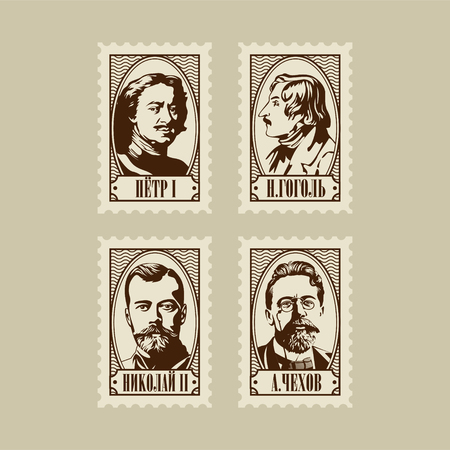 Nikolai Gogol Chekhov Peter the Great Tsar Nicholas II Postage Stamps