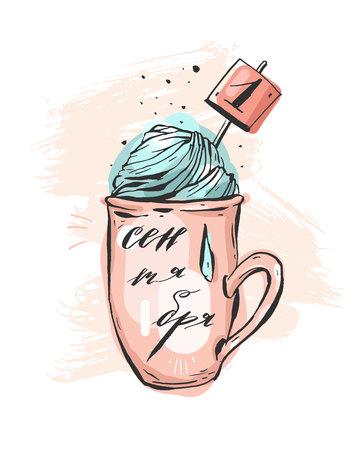Hand drawn vector abstract illustration of mug
