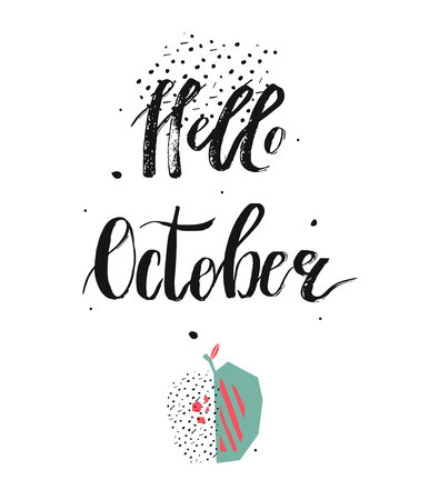 Hand drawn vector autumn illustration with handwritten modern ink lettering phase Hello October and abstract textured apple isolated on white background. 向量圖像