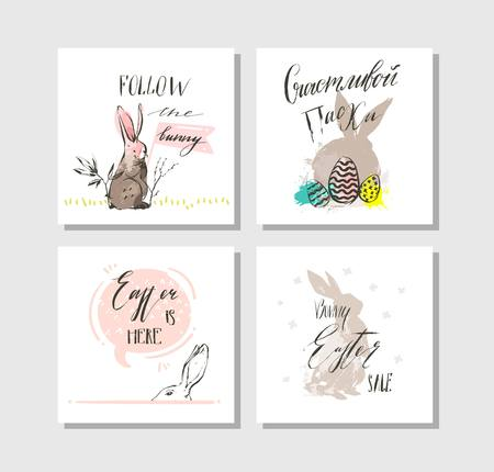 Hand drawn vector abstract graphic scandinavian collage Happy Easter cute illustrations greeting cards template collection set and Happy Easter handwritten calligraphy isolated on white background.