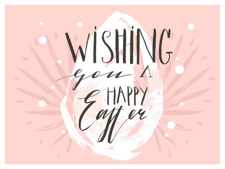 Hand drawn vector abstract graphic scandinavian Happy Easter cute simple egg illustrations greeting card and Wishing you a happy Easter handwritten calligraphy phase isolated on pink background. 向量圖像