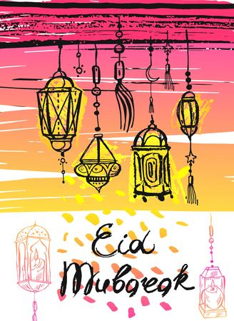 Eid Mubarak lettering,hand draw abstract greeting background.Eid background,eid greetings card,eid card,shiny lamps,eid celebration,eid al adha.