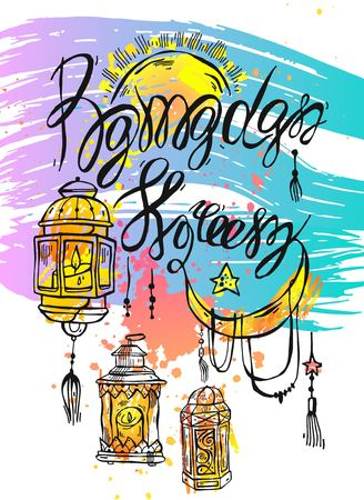 Hand draw Ramadan Kareem lettering,latern and Lamp greeting card.Ramadan Kareem vector background.Card template for ramadan holiday
