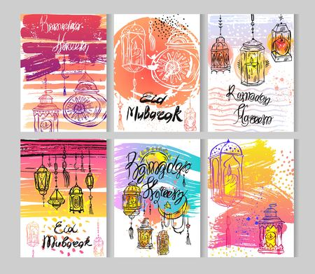 Hand drawn ramadan kareem cards set template. Illustration