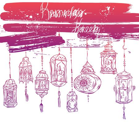 Hand drawn Ramadan Kareem and mosque greeting card.Ramadan Kareem vector background.Card template for ramadan holiday,ramadan celebration,ramadan muslim,ramadan festival,ramadan arabic culture