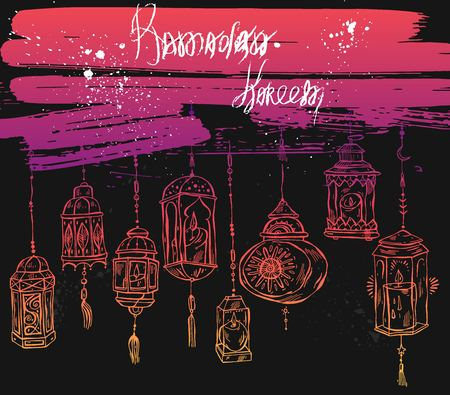 Hand drawn Ramadan Kareem and mosque greeting card.Ramadan Kareem vector background.Card template for ramadan holiday,ramadan celebration,ramadan muslim,ramadan festival,ramadan traditional message