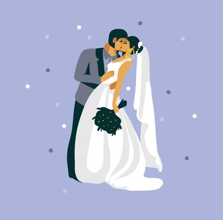 Hand drawn vector abstract graphic illustration with beautiful wedding kissing couple characters isolatedon purple background