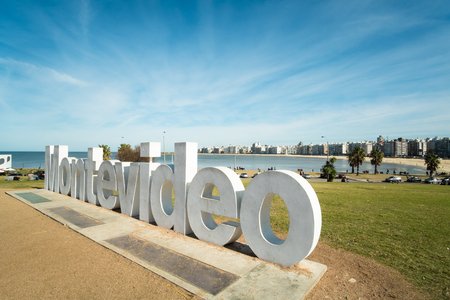 singn: MONTEVIDEO, URUGUAY - JULY 26, 2015: Montevideo written in giant letters at the eastern city access Editorial