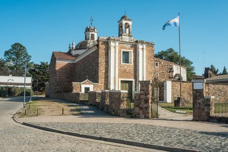 jesuit: Heritage Jesuit estancia in Jesus Maria, Cordoba, Argentina