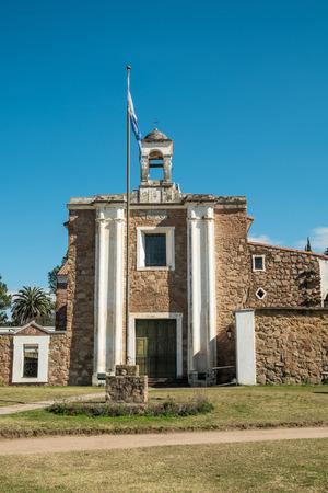 jesuit: Jesuit Estancia in Cordoba, Argentina Stock Photo