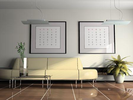 offes Interieur mit beigefarbenen Sofas 3D-Rendering