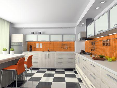 fridge lamp: View on the modern kitchen