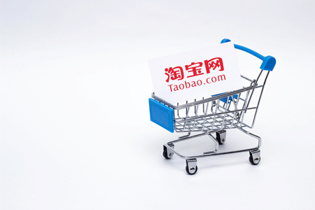 BOBRUISK, BELARUS - JANUARY 30, 2019: Shopping trolley on a white background online store, marketplace TAOBAO, transaction Editorial