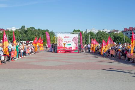 Bobruisk Belarus 06 03 2019: Preparation on the central square for igniting the fire of the European games of 2019, traditional Redakční