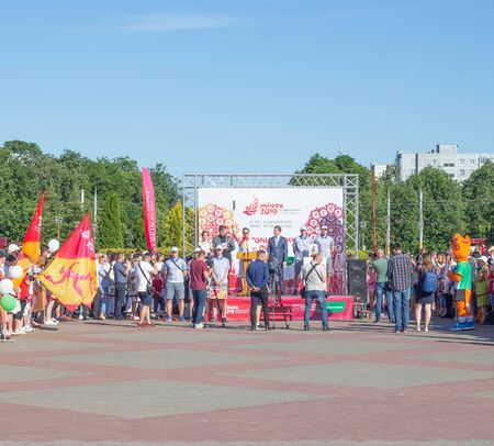 Bobruisk Belarus 06 03 2019: The central square of the relay on the awarding and ignition of the fire of European games 2019, marathon