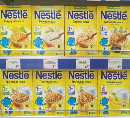 Bobruisk Belarus 28 08 2019: Sale in a store of childrens cereal Nestle with different tastes, background Editöryel