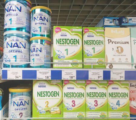 Bobruisk Belarus 28 08 2019: Sale in the store of dry milk formula for children is NAN and Nestogen