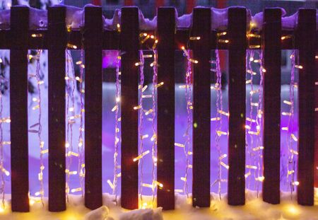 New Year s multi-colored illumination and lights, photo for the background, copy space, blurry, decoration